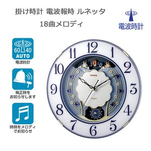 Wall Clock Radio Waves Analog Precision Width Continuous Melody