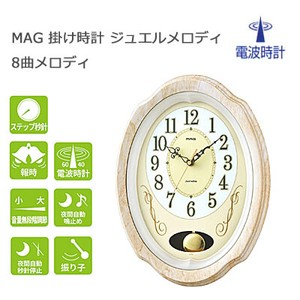 Wall Clock Radio Waves Analog Jewel Melody Precision Melody Ivory