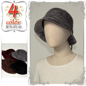 Mall Knitted Hats & Cap Adjustment Attached