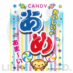 Advertisement Flag Candy