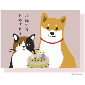 Shibata Music Box Card Birthday Birthday