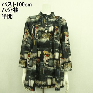 A/W Gigging Square Pattern Tuck 8/10Length Tunic