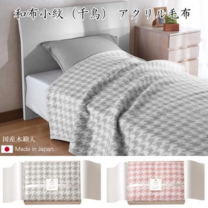 Blanket Komon Houndstooth Pattern Acrylic Blanket Fluff Part Wood Boxed Blanket Pink Gray