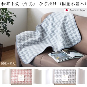 Lap Robe Komon Houndstooth Pattern Lap Robe Wood Boxed Pink Gray 1Sheet