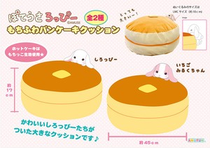 """Poteusa Loppy"" Rabbit Soft Toy Pancake Cushion"