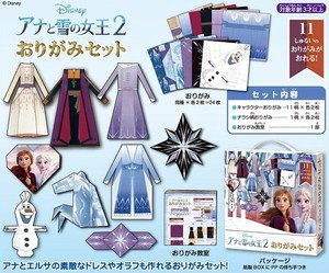 Disney Frozen Origami Set