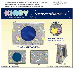 Kirby of the Stars Milky Way Window Pouch