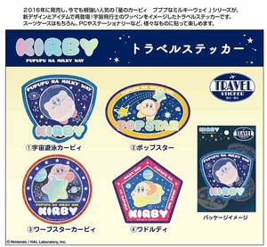Kirby of the Stars Milky Way Travel Sticker