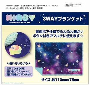Kirby of the Stars Milky Way 3WAY Blanket