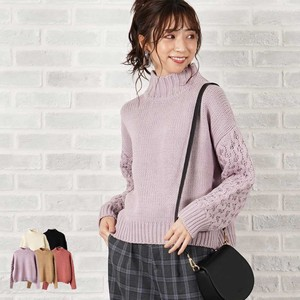 A/W Honeycomb High Neck Turtle Neck Knitted Pullover