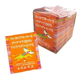 (20袋)グァテマラ珈琲100%・ドリップバッグコーヒー