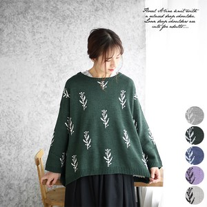 Knitted Sweater Ladies Floral Pattern Drop Shoulder Top Pullover