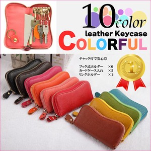 Key Case Ladies Coin Purse Key Ring Genuine Leather Color 10 Colors