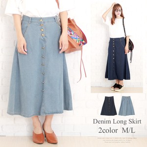 Denim Long Skirt Korea Fashion Ladies Leisurely Elegance Motion