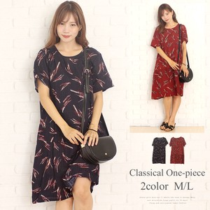 One-piece Dress Korea Fashion Ladies Leisurely