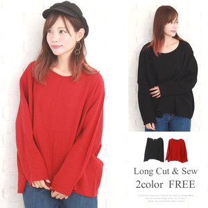 Leisurely Long Sleeve Cut And Sewn Korea Fashion Ladies