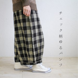 Dyeing Checkered Gigging Pants