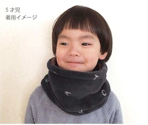 A/W Kids Neck Warmer
