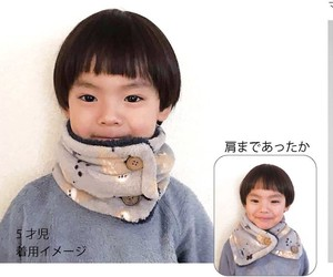 A/W Kids Button Attached Neck Warmer