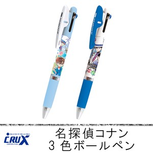 [ Detective Conan (Case Closed) ] 3-color ballpoint pen pen