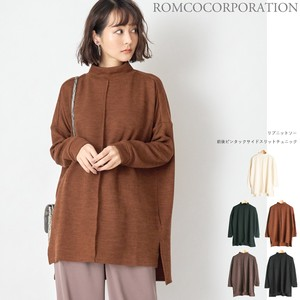 A/W Rib knit sew pin Tuck Tunic