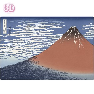 Postcard Thirty-six Views of Mount Fuji Gaifu Clear Weather