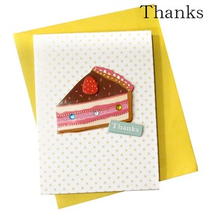 Greeting Card Present Gift Gift