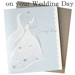 Greeting Card Wedding Present Gift Gift Marriage