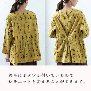 S/S Square Flower Repeating Pattern Embroidery Blouse