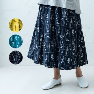 S/S Square Flower Repeating Pattern Embroidery Balloon Skirt [ 2020NewItem ]