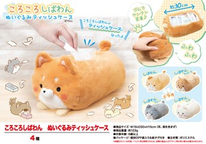 Soft Toy Tissue Case