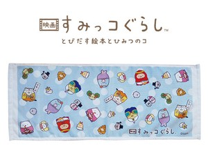 Movie Sumikko gurashi Gauze Towel Blue