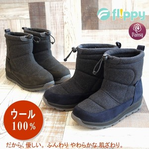 Short Boots Ladies Sock Lining Wool Warm Wide Suede Flannel