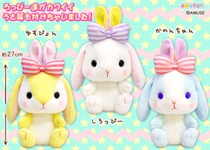 """Poteusa Loppy"" Big Ribbon Stuffed toy of Rabbit"