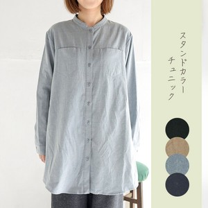 Gigging Stand Color Tunic