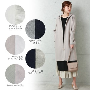 Cardboard Box Knitted Outerwear Coat Version Color [ 2020NewItem ]