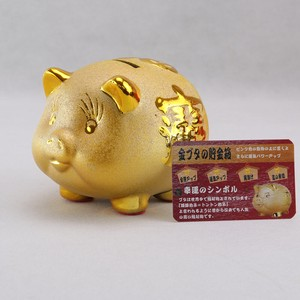 Good Luck pig Piggy Bank