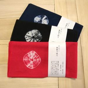 絞り染め 京てぬぐい 傘巻き絞り 【ハーフカット】 日本製