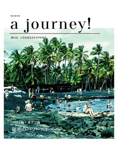 a journey! vol.1 Hawaii and Oahu