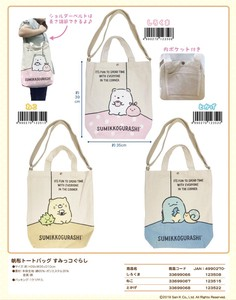 San-x Canvas Tote Bag Sumikko gurashi