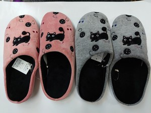 Noah Family A/W soft Slipper