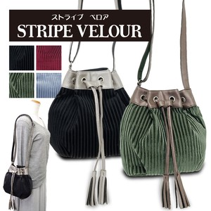 Gloss Velour Material Elegance Pouch Design Shoulder Bag STRIPE A/W