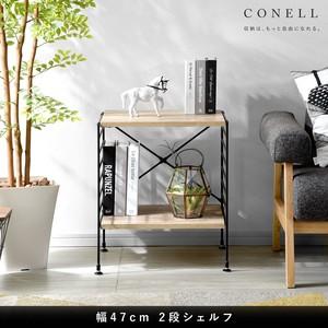 【CONELL】幅47cm 2段シェルフ ラック オープンシェルフ 本棚 収納棚 スチール 木製 棚