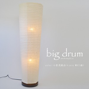 Japanese Style Floor Light Big Drum