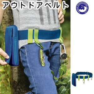 Outdoor Good Belt