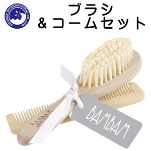 Brush Comb Set