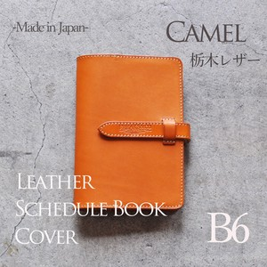 Genuine Leather Leather Pocketbook Cover Camel