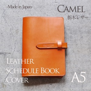 Genuine Leather Leather Pocketbook Cover Tochigi Leather Camel
