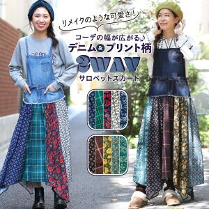 [2019NewItem] Denim Patch Pet Skirt A/W Denim Zip‐up Jacket Skirt Overall