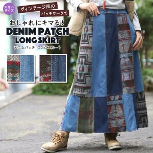 [2019NewItem] Denim Patch Long Skirt Skirt Denim Size 15 Larger